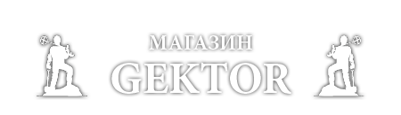 Магазин Гектор