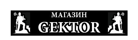 Магазин Гектор